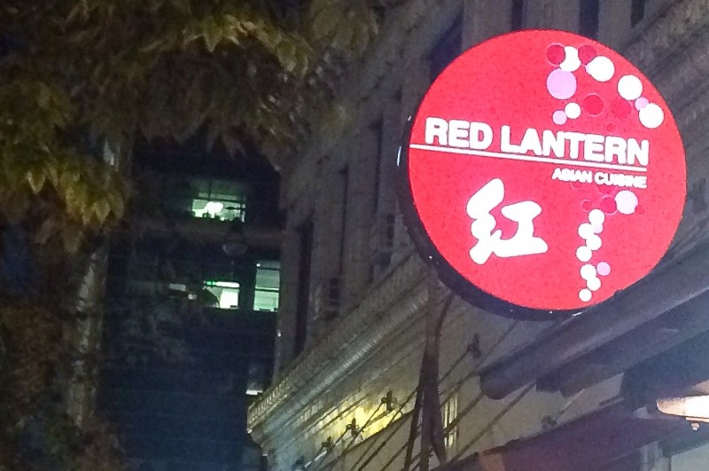 Red Lantern, Chinese Food, Seattle
