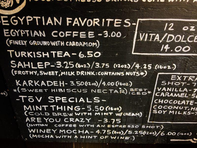 Tov Coffee