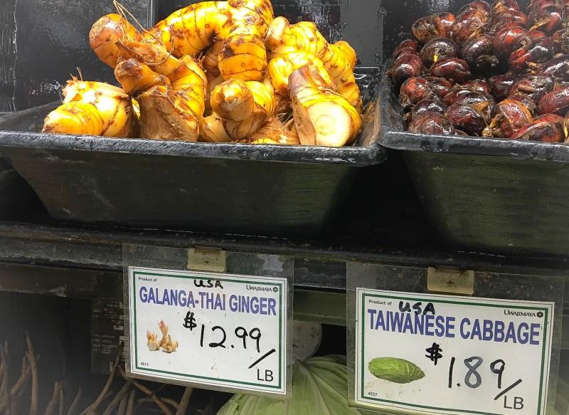 Uwajimaya Beaverton Grocery Store