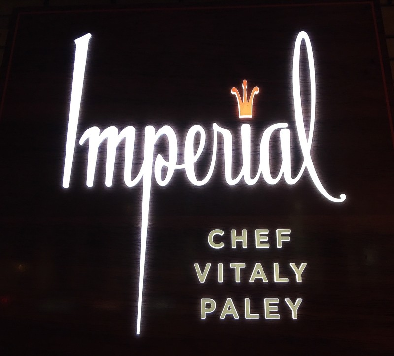 Dinner at Imperial, Portland